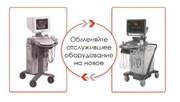 Откройте для себя выгоднейшую услугу апгрейда УЗ системы с компанией RH!