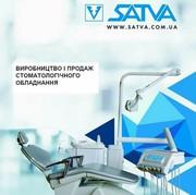Производство и продажа стоматологического оборудования